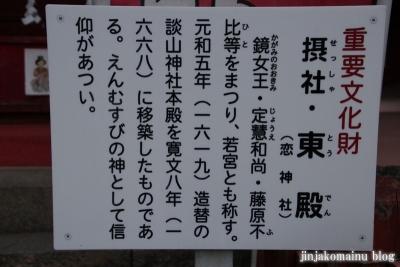 談山神社(桜井市多武峰)88