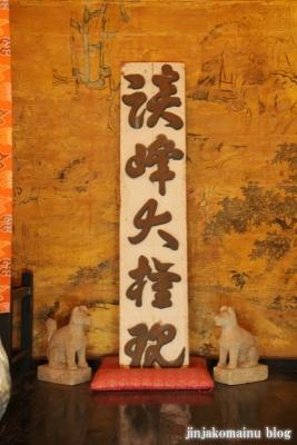 談山神社(桜井市多武峰)37