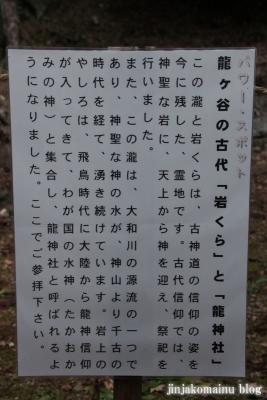 談山神社(桜井市多武峰)51