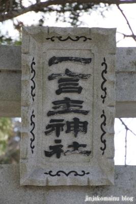 葛城一言主神社4