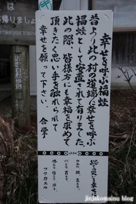 高天彦神社(御所市北窪)34