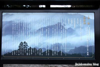 高鴨神社(御所市鴨神)1