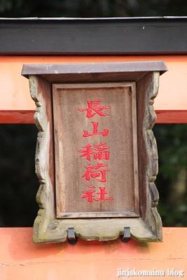 樫原神宮(橿原市久米町)24