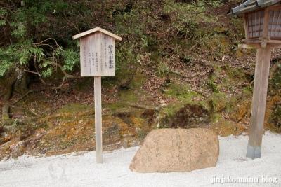 上賀茂神社(京都市北区上賀茂本山)41