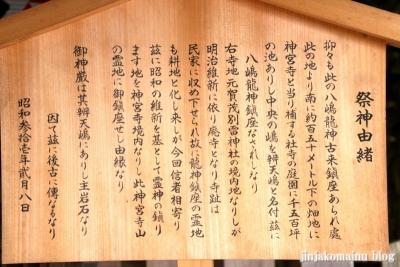 上賀茂神社(京都市北区上賀茂本山)54