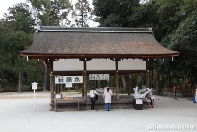 上賀茂神社(京都市北区上賀茂本山)70