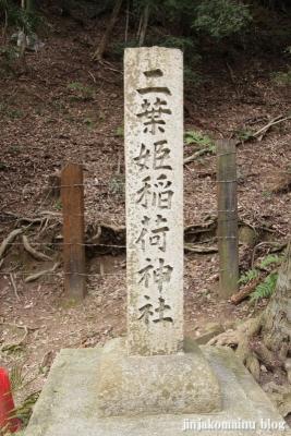 上賀茂神社(京都市北区上賀茂本山)48