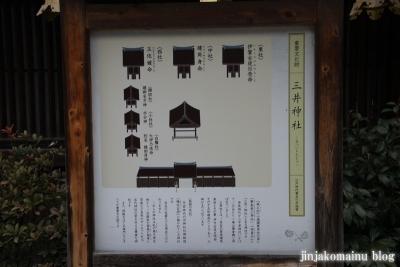 下鴨神社(京都市左京区下鴨泉川町)14