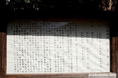住吉神社(横浜市港北区小机町)15