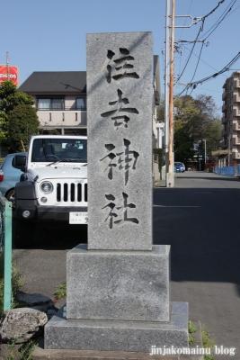 住吉神社(横浜市港北区小机町)2