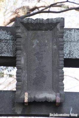 住吉神社(横浜市港北区小机町)5