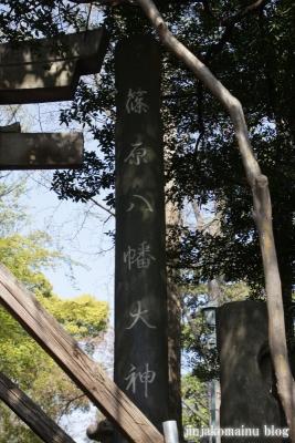 篠原八幡神社(横浜市港北区篠原町)4