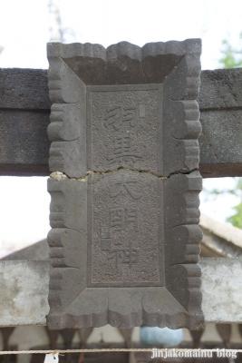八杉神社(横浜市港北区大豆戸町)17