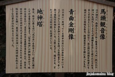 熊野神社(横浜市港北区師岡町)27