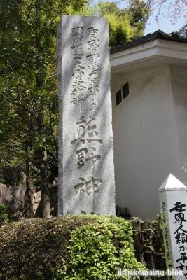 熊野神社(横浜市港北区師岡町)2