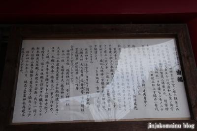 若雷神社(横浜市港北区新吉田町)7