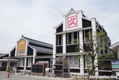 八丁味噌の郷15