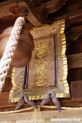 土呂八幡宮(岡崎市福岡町南御坊山)12