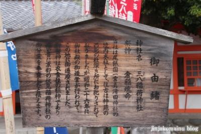 真清田神社(一宮市真清田)49