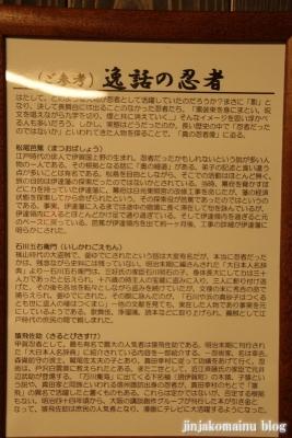 甲賀流忍者屋敷(甲賀市甲南町竜法師)8