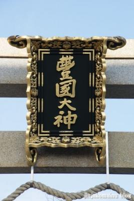豊国神社(長浜市南呉服町)5
