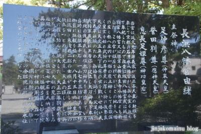 長浜八幡宮(長浜市宮前町)32