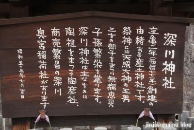深川神社(瀬戸市深川町)7