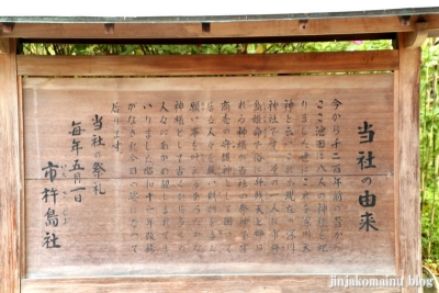 深川神社(瀬戸市深川町)61