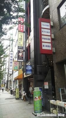 神保町・早稲田4