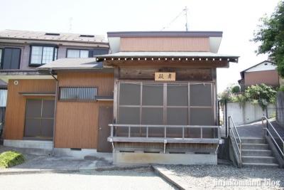 新明神社(横浜市神奈川区三枚町)14