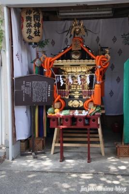 浅間神社(横浜市西区浅間町)4