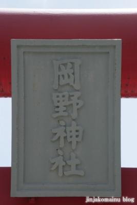 岡野神社(横浜市西区岡野)2