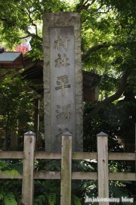 平沼神社(横浜市西区平沼町)2