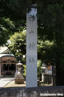 杉山神社(横浜市西区中央)2