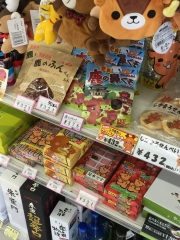 奈良のコンビニで
