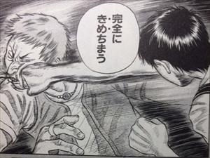 【閲覧注意】イキリオタクさん、DQNにワンパンで格の違いを見せつけられるwww