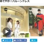 キャスター舞台裏トーク&コラム|NEWS ZERO|日本テレビ