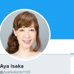 Aya Isaka(@AyaAyalucky1105)さん