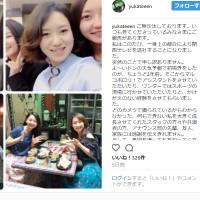 Instagram_20170607064253df1.jpg