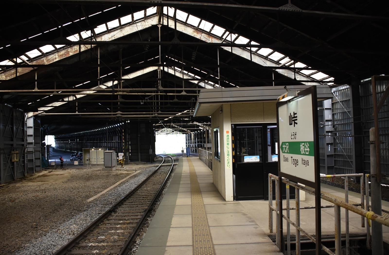峠駅006