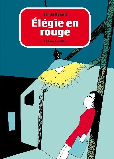 赤色エレジー仏語版