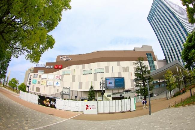 ダイバー台場 (4)