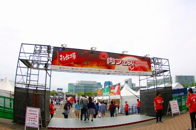 ダイバー台場 (3)