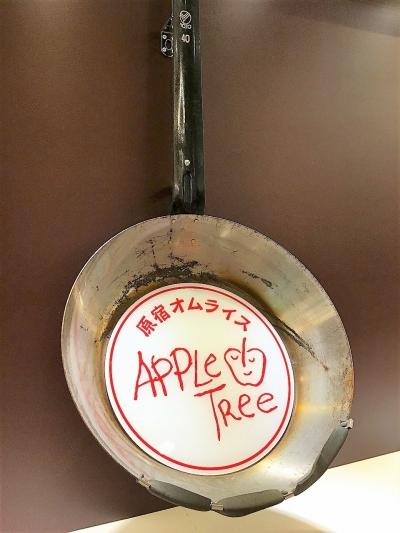 尾村ら (8)