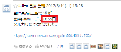 2017081926.png