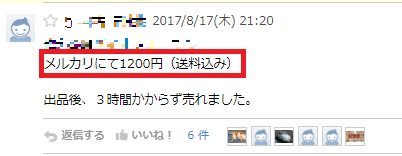 2017081928.png