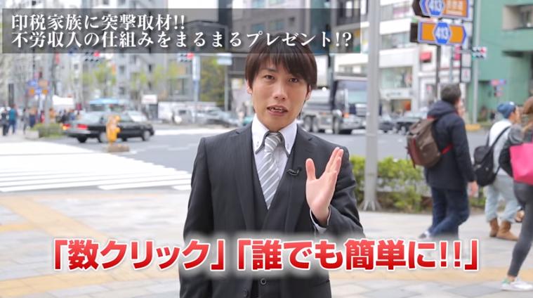 inzeikazokunoho10.png