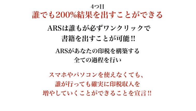 inzeikazokunoho68.png