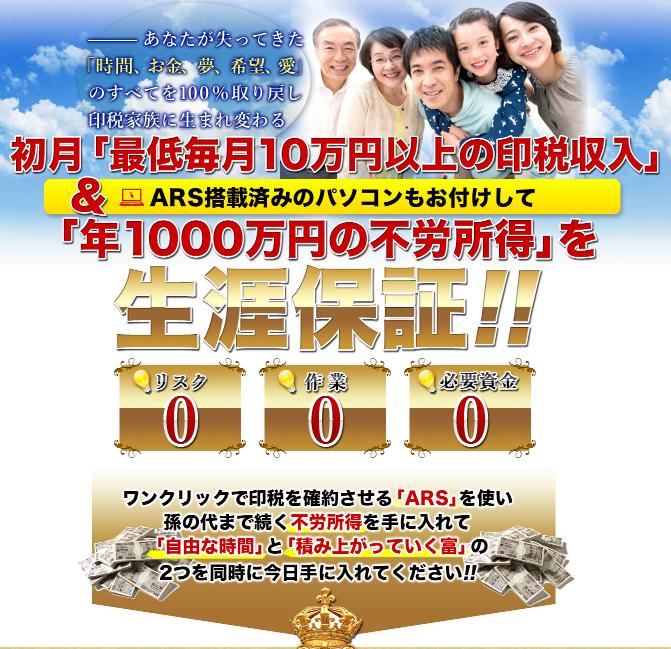 inzeikazokunoho70.png