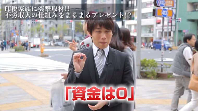 inzeikazokunoho8.png